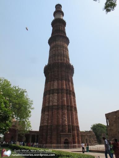 2014-09 Qutb Minar